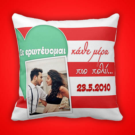 valentines_pillow