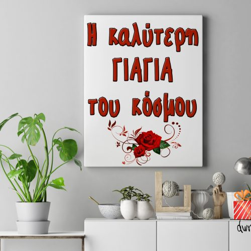 0e5142ae70d ΠΡΟΣΩΠΟΠΟΙΗΜΈΝΑ ΔΏΡΑ - ΜΠΡΕΛΌΚ - ΚΟΎΠΕΣ - ΜΑΞΙΛΆΡΙΑ dwraki.gr