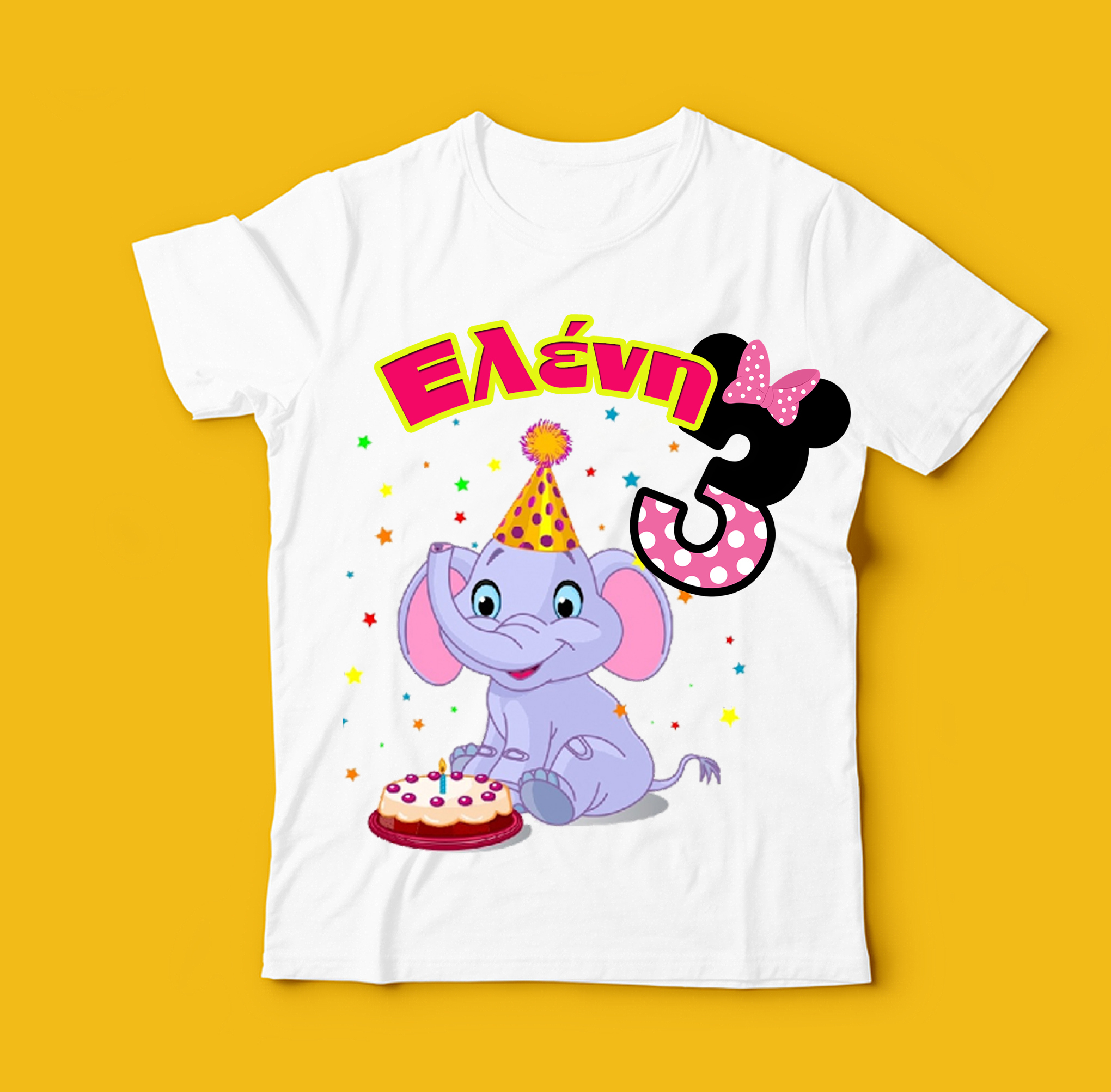 a13422ac182c Προσωποποιημένη μπλούζα Ελεφαντάκι - www.dwraki.gr