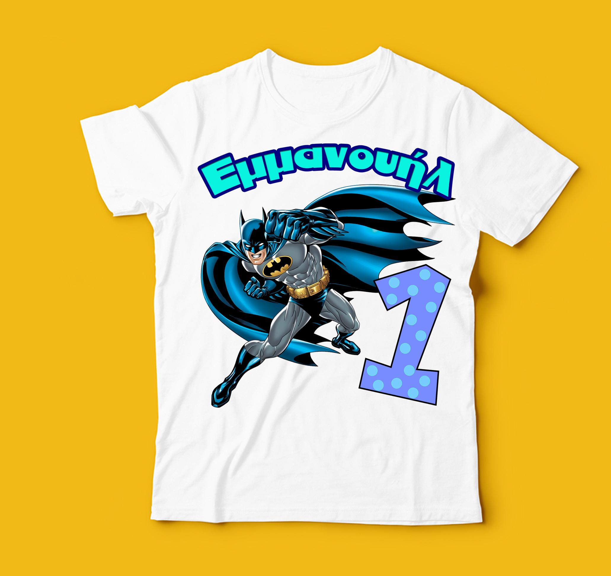 4cf849bff22c Προσωποποιημένη μπλούζα Batman - www.dwraki.gr