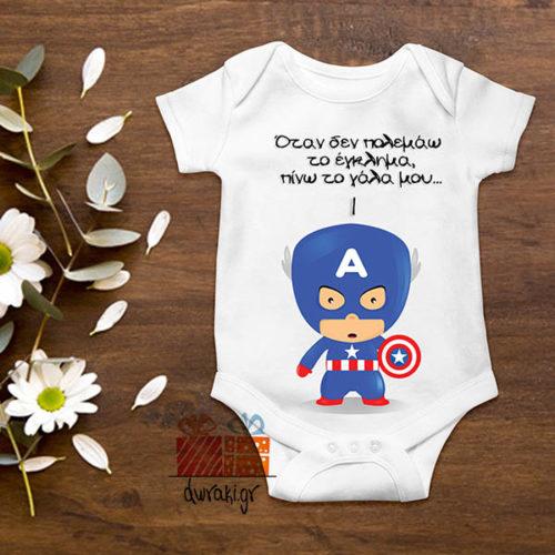 Για το παιδί και το μωρό