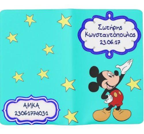 Προσωποποιημένη θήκη βιβλιαρίου με θέμα Mickey